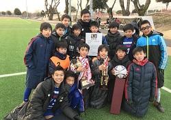 2017年度 藤沢市中学校サッカー1年生大会 優勝は村岡中学校!