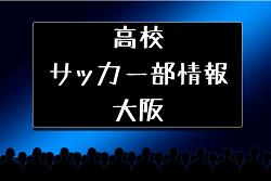 関東地区の今週末の大会・イベント情報【7月21日(土)~7月22日(日)】