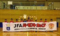 【U-15強豪チーム紹介】大阪府 高槻FC(クラブユースU-15選手権 大阪府予選ベスト16)