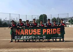 2018年度八戸学院光星高等学校(青森県)サッカー部体験部活動 随時開催!