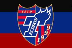 2019年度 FC東京U-15むさし(東京都) 8/27セレクション開催!