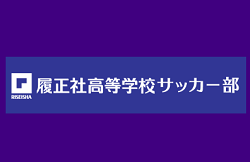 【山梨県選抜G・P】参加メンバー掲載! 関東M-T-M交流戦 in 栃木 2018