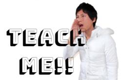 東京都の高校の口コミを募集しています('ω')ノ