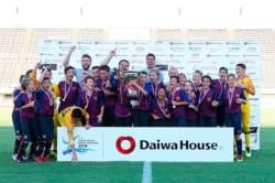 バルセロナが3年連続5回目の優勝!U-12ジュニアサッカーワールドチャレンジ2018結果掲載!写真掲載!