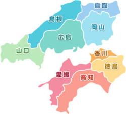 中国・四国地区の今週末の大会・イベント情報【9月1日(土)、9月2日(日)】