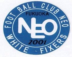 2019年度 FC NEO(福岡県)ジュニアユース 練習会(10/30迄)及びセレクションのお知らせ