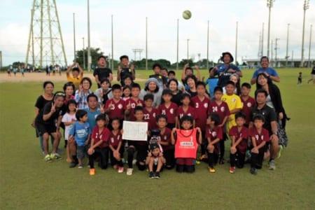 2018大同火災Presents 第8回デイゴーマンカップU-10サッカー大会 優勝はたきばる東!