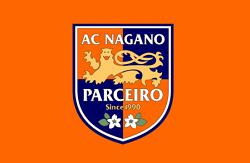 2019年度 AC長野パルセイロU-15 ジュニアユース【長野県】セレクション10/22開催!