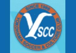 2019年度 Y.S.C.C.ユースクラス(神奈川県)セレクション 10/30.11/6開催!