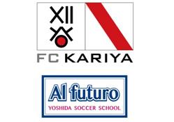 2018年度  JFA 第9回全日本U-15女子フットサル選手権 関西大会 優勝はJOYクオリアント(滋賀)!