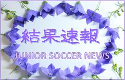 【九州の雄・福大強さの秘訣】部署制度導入で切り開く「新時代大学サッカー部のカタチ」