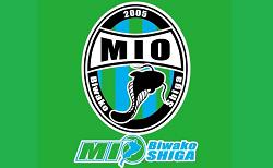 MIOびわこ滋賀レディースU-15 体験練習会初回開催日11/13!2021年度滋賀県