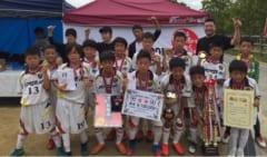 2018年度 第3回ラーメンまこと屋CUP U-11 優勝はフォルテFC!