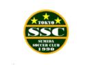 2019年度 栃木SC【栃木県】ジュニアユース(U-13)セレクション 10/22,23開催のお知らせ!