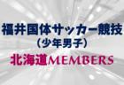 関西地区の今週末の大会・イベント情報【10月6日(土)、7日(日)、8日(月祝 )】