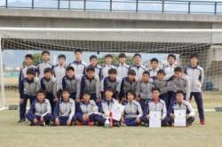 2018年度 高円宮杯JFA四国U-15クローバーリーグ 優勝は愛媛FC U-15 新居浜!プレーオフ結果掲載!