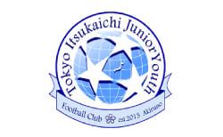 2019年度 東京五日市ジュニアユース(東京都)練習会10/18他開催!