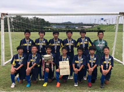 2018年度 第56回足利市市民選手権大会 U-12 優勝はA.MINAMI.FC続報お待ちしています!