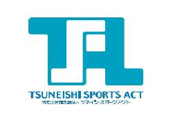 2019年度 FCバイエルンツネイシU-18(広島県)体験練習会のお知らせ!12/21まで開催!