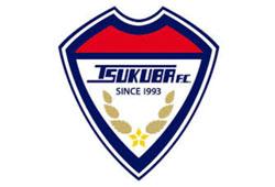 2019年度 つくばFCレディースユース(茨城県)体験練習会10/27開催!