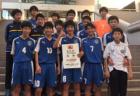 2018年度 富山県高等学校新人大会 女子サッカー競技 優勝は富山第一高校!