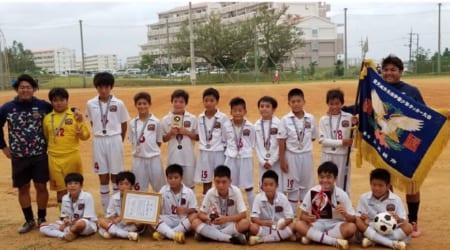 2018第17回豊見城市長杯少年サッカー大会 優勝はFC琉球!
