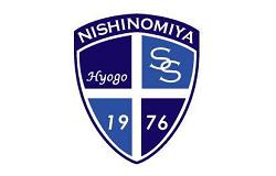 2019年度 西宮サッカースクール(兵庫県) セレクション 11/16(金)開催!