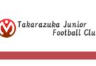 2018年度 第35回関西女子ジュニアユースサッカー大会 優勝はFCヴィトーリア!情報ありがとうございました