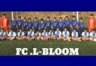 2019年度 NovEight(ノーヴェイト)FC(千葉県){現GCネリネ}ジュニアユース 体験練習会 1/28開催!