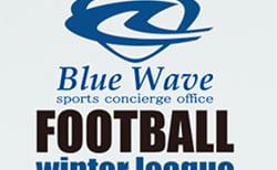 2019 Blue Wave winter league(ウインターリーグ)1/19,20結果速報!【中四国/九州+山口/南部】