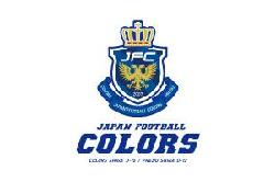 2019年度  COLORS SHIGA (滋賀県)ジュニアユース 体験練習会  毎週月曜日 開催!