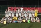 第3回 2018.COPA AZUFLAGY(コパ・アズフラージ、通称AFG) U-14 優勝は千里丘FC!