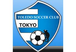 2019年度 トレドSC (東京都)ジュニアユース体験練習会10/23、10/27開催!