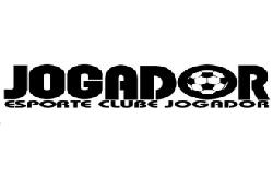 2019年度 ESPORTE CLUBE JOGADOR(埼玉県)体験練習会・活動見学 9月~随時、セレクション11/23他開催!