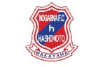 2019年度 坂戸ディプロマッツFC(埼玉県)練習会10/7他、セレクション11/4他開催!
