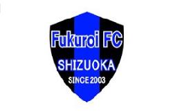 2019年度  Fukuroi FC(静岡県)ジュニアユース体験練習会11/3,17、セレクション12/2,8開催!