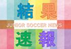 2018年度  第27回全日本高校女子サッカー選手権大会 愛知県大会 優勝は聖カピタニオ女子高校! 情報提供ありがとうございました!