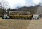 2019年度 SCD ジュニアユース(神奈川県) 練習会1/22,29 セレクション2/1開催!