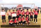 2018年度第9回九州U-15女子フットサル大会(宮崎開催)11/17.18開催!組合せ決定!