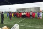 フジパンカップ2018第50回九州ジュニア(U-12)サッカー福岡県大会 2/3~開催!