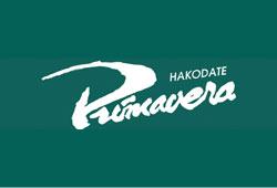 2019年度  Primavera函館U-15(北海道)体験練習会 毎週火、木、金開催!