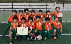 2018年度 第37回こどもの国サッカー大会 低学年の部 優勝はFCパーシモン!