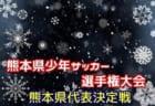 2019年度 FCクレセール鹿嶋(茨城県)ジュニアユース新加入選手セレクションのお知らせ2/17開催!