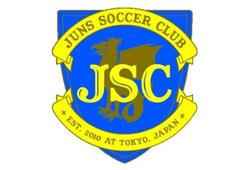 2019年度  Juns SCジュニアユース(東京都)体験練習会11/17他、セレクション11/28開催!