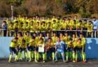 【群馬県】参加メンバー掲載! 2018年度 関東トレセンリーグ U-16 (第5節:11/25)
