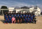 2019年度 新宮FC U-15 (福岡県)ジュニアユース練習体験会(随時)・募集説明会2/3開催
