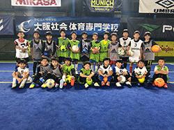 2018年 11月18日(日)大阪にて小学生ジュニア個サル開催しました!開催報告!