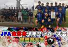 2018 KYFA第24回九州U-15フットサル選手権大会 優勝は川崎FC!優勝写真・結果表掲載!