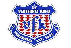2018年度(山梨)ヴァンフォーレ甲府U-15トレーニング体験会のお知らせ12/6,17開催