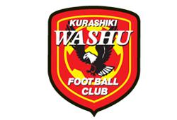 2019年度 鷲羽FC(岡山県)ジュニアユース練習会のお知らせ 2019/1/13開催!